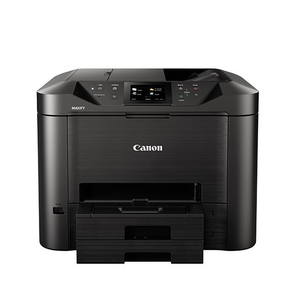 Canon_Maxify-MB5420